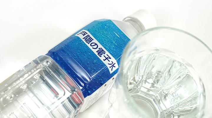 「戸隠の電子水」定期購入キャンペーン8月31日まで・1本あたり150円