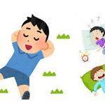 昼寝をすることで学習の効果が高まるとの論文