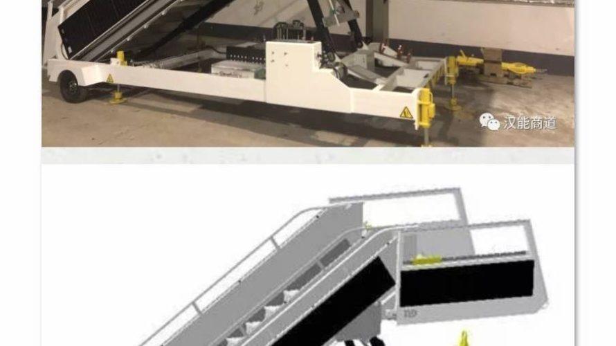 空港の車両にソーラー発電シートが採用されました。MiaSole