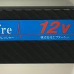 【タイムセール3000円OFF】     自動車バッテリ延命装置「Refre」12V用【送料無料】