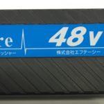 【激安・タイムセール・6万円OFF】バッテリ延命装置「Refre」48V フォークリフト用 【送料無料】